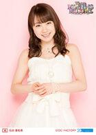 IshidaAyumi-WeareMM18