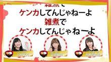 Miyazaki Yuka (Juice=Juice), Makino Maria (Morning Musume '17), Kawamura Ayano (ANGERME) - Zouni de Kenkashiten ja Nee yo (MV)