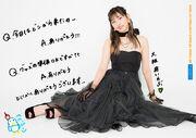 UemuraAkari-BD2020Osaka