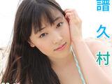 "Fukumura Mizuki ""Alo-Hello! Morning Musume 2012"""