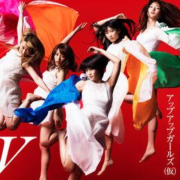 Upupgirls5thAlbum-reg