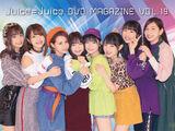 Juice=Juice DVD Magazine Vol.19