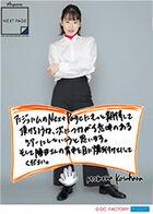 KasaharaMomona-NextPageLive