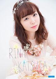 KatsutaRina-BD2017