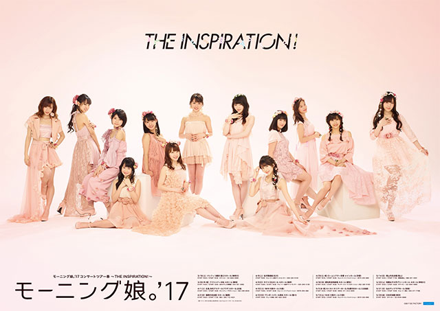 morning musume 17 concert tour haru the inspiration hello