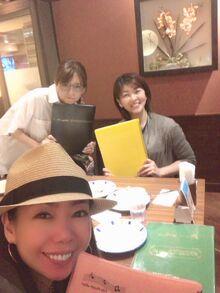 Taiyou to Ciscomoon Song Rehearsal Last & New Decade 2.jpg