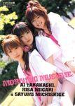 74117 Cover Single Iroppoi Jirettai Airin, Risa, Sayumin 122 592lo