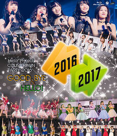 COUNTDOWNPARTY2016-BDcover