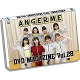 ANGERME DVD Magazine Vol.28