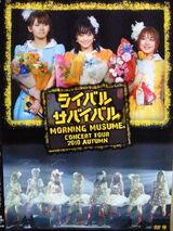 Morning Musume Concert Tour 2010 Aki ~Rival Survival~