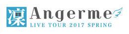 ANGERME-Haru2017Rin-logo