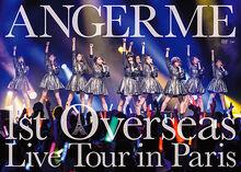 ANGERME-Paris2018-DVD