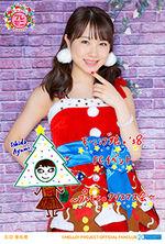 IshidaAyumi-Christmas2018