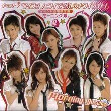KanashimiTwilight-ev