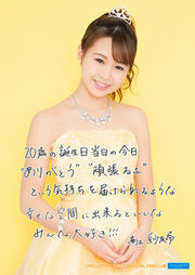 Sayuki20YearsasYellowDress