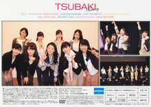 Tsubaki-Camellia-Fai!-vol.3-DVD-back
