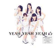 YEAHYEAHYEAH-re