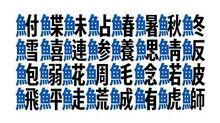 Yajima Maimi, Nakajima Saki, Takagi Sayuki (Juice=Juice), Okada Marina (LoVendoЯ), Kishimoto Yumeno (Tsubaki Factory) - Koisuru! Sakana Hen (MV)