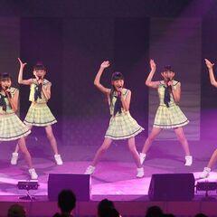 Hello Pro Kenshuusei Hokkaido cantando