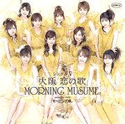 Momusu 26th single Osaka Koi no Uta DVD