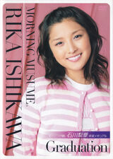 Morning Musume Ishikawa Rika Sotsugyou Memorial