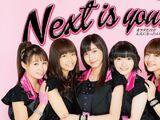 Next is you! / Karada Dake ga Otona ni Nattan ja nai
