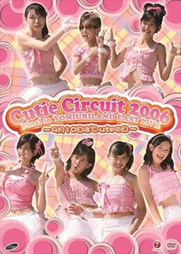 C-ute 2006
