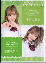 Morning Musume '19 Ikuta Erina Birthday Event