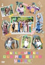 Juice=Juice DVD Magazine Vol.24