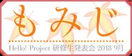 KSS-20189gatsu-logo