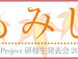 Hello! Project Kenshuusei Happyoukai 2018 9gatsu ~Momiji~