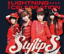 LightningLEA