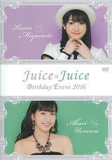 Juice=Juice Miyamoto Karin & Uemura Akari Birthday Event 2016