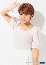 Okai Chisato-561536