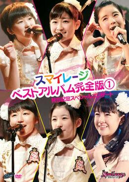 Smileage - Best Album Kanzenban 1 Hatsubai Kinen Special Concert DVD Cover