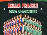 Hello! Project DVD Magazine Vol.6