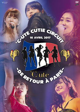 Cute-DeretouraParis-DVDcover