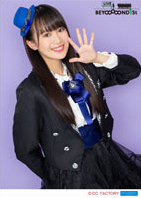 SatoyoshiUtano-LIVEBEYOOOOOND1St