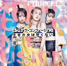 TokyoConfusion-l