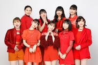 ANGERME2020March