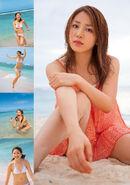 Kikkawa Yuu-you21-5