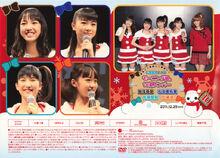 Morning-Musume-10ki-Member-Ohirome-Event-DVD-back
