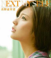 Nextmyselfc-png