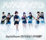 Beautiful Dreamer / Zenryoku! Pump Up!! -ULTRA Mix- / Itadaki wo Mezase!