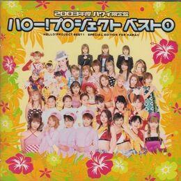 Hp hawai 2003 1