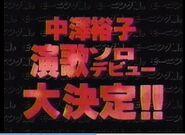 NakazawaDebutASAYANAnnouncement