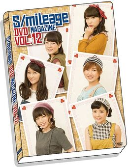 Smileage-DVDMag12-coverpreview