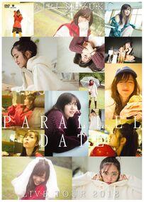 SuzukiAiri-PARALLELDATE-DVD