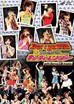 427px-BKC-uteCT08Spring Berryz Tracks