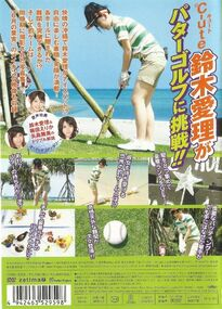 Airi in Okinawa back cover